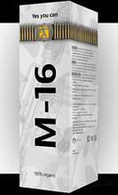 М-16!Препарат для підвищення лібідо і потенції
