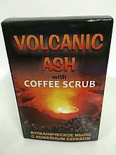 Вулканическое мыло с кофейным скрабом.