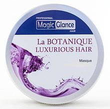 Маска для волосся Magic Glance La Botanique Luxurious Hair (Меджик Глянс)