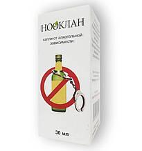 Нооклан - Капли от алкоголизма