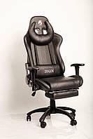 Кресло геймерское ZANO DRAGON BLACK c подставкой для ног компьютерное раскладное профессиональное Черное