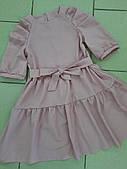 Платье для девочек, 134-152 рр. Артикул: DAK7160-пудра