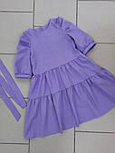 Платье для девочек, 134-152 рр. Артикул: DAK7160-фиолетовый