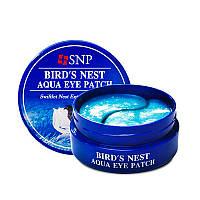 SNP Bird's Nest Aqua Eye Patch Including Swiftlet Nest Extract Омолаживающие патчи с ласточкиным гнездом