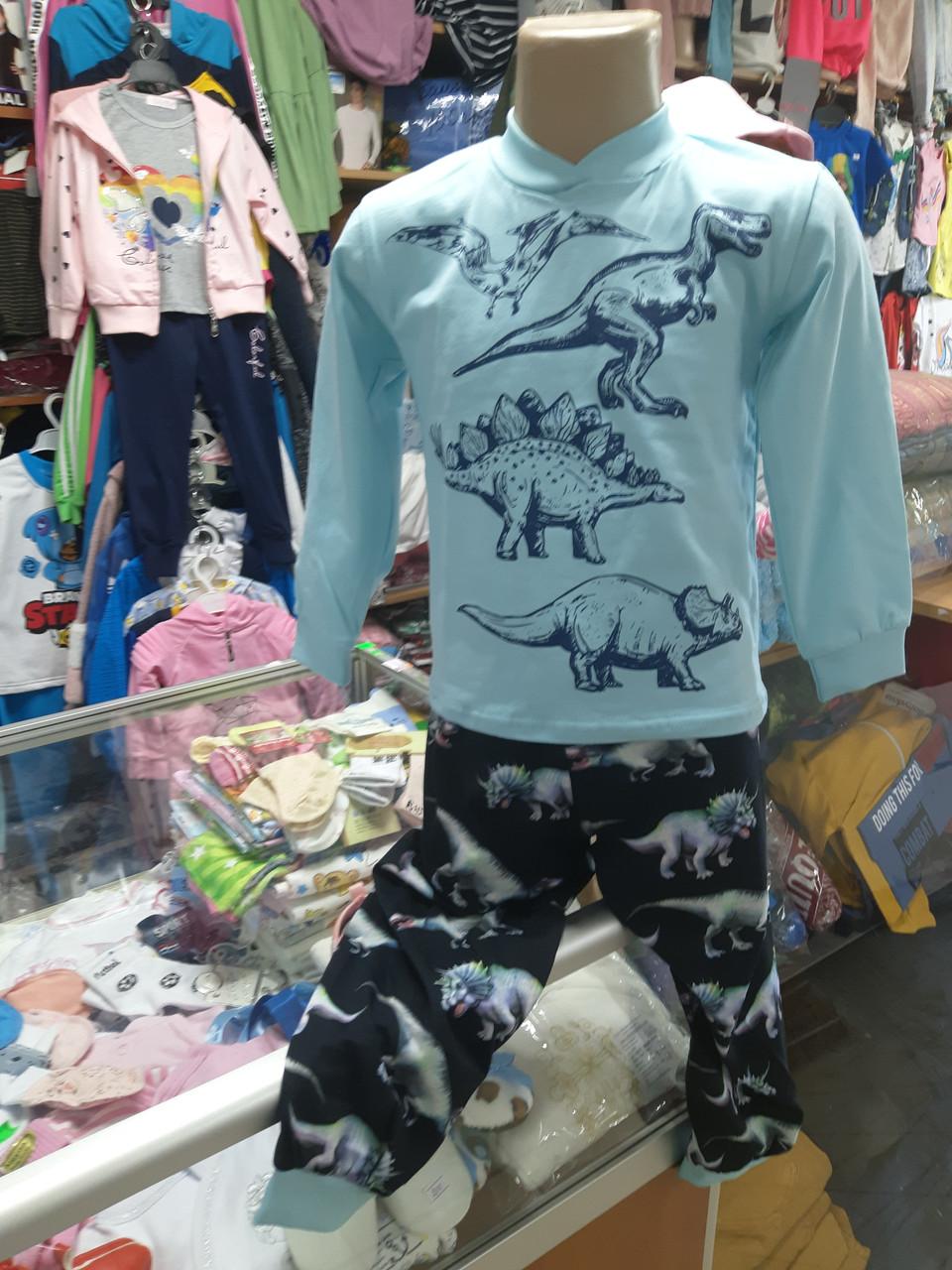 Пижама для мальчика Дино р.98 - 134