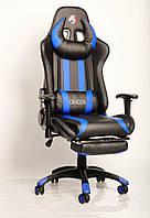 Кресло геймерское ZANO DRAGON BLUE c подставкой для ног компьютерное раскладное профессиональное Синее