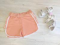 Лёгкие летние шорты для девочек, р. 38-46