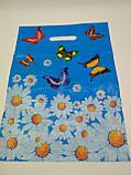 """Пакеты с вырубной ручкой (30*40,5) """"Бабочки ромашки""""  (50 шт), фото 3"""