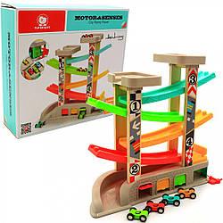 Игровой набор TopBright паркинг скоростной спуск, 5 уровней, 4 машинки