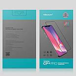 Захисне скло Samsung A21s A217 Nillkin Premium Professional Glass, фото 4