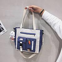Сумка тканевая сине-белая новый тренд сумка-мессенджер (без брелка)