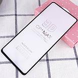 Захисне скло Samsung A71 A715 Nillkin Premium Professional Glass 3D Max, фото 3