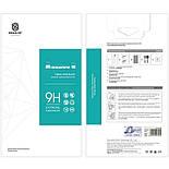 Захисне скло Samsung A72 A725 Nillkin Professional Premium Glass, фото 4