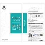 Захисне скло Samsung M31s M317 Nillkin Premium Glass, фото 6