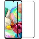 Захисне скло Samsung M51 M515 Nillkin Premium Professional Glass, фото 2