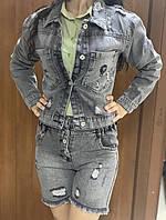 """Куртка джинсова дитяча модна рванка на дівчинку 6-14 років """"INDUS"""" купити оптом в Одесі на 7 км"""