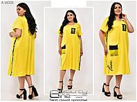 Летнее женское платье украшено стразами. Женские красивые летние платья. Большие размеры. Р- 52,54,56 Желтое