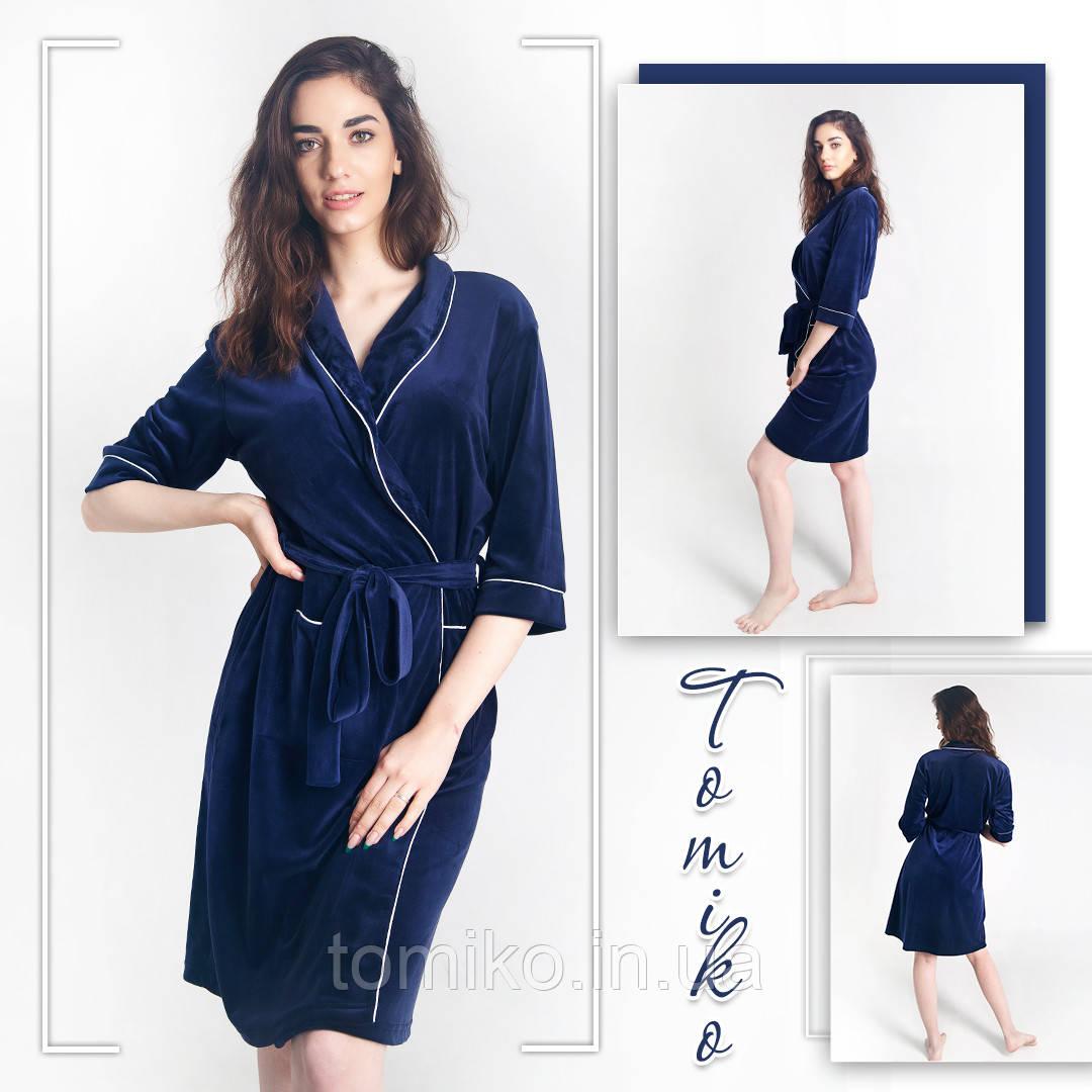 Женский халат велюровый синий с кантом М