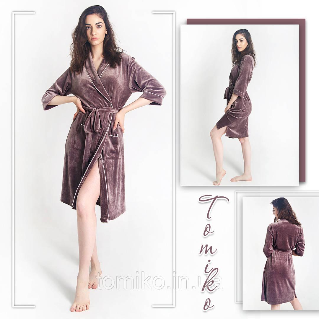 Жіночий халат велюровий капучіно з кантом М