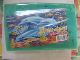Мочалка для тіла Дельфін з масажним шаром (1 пач.)
