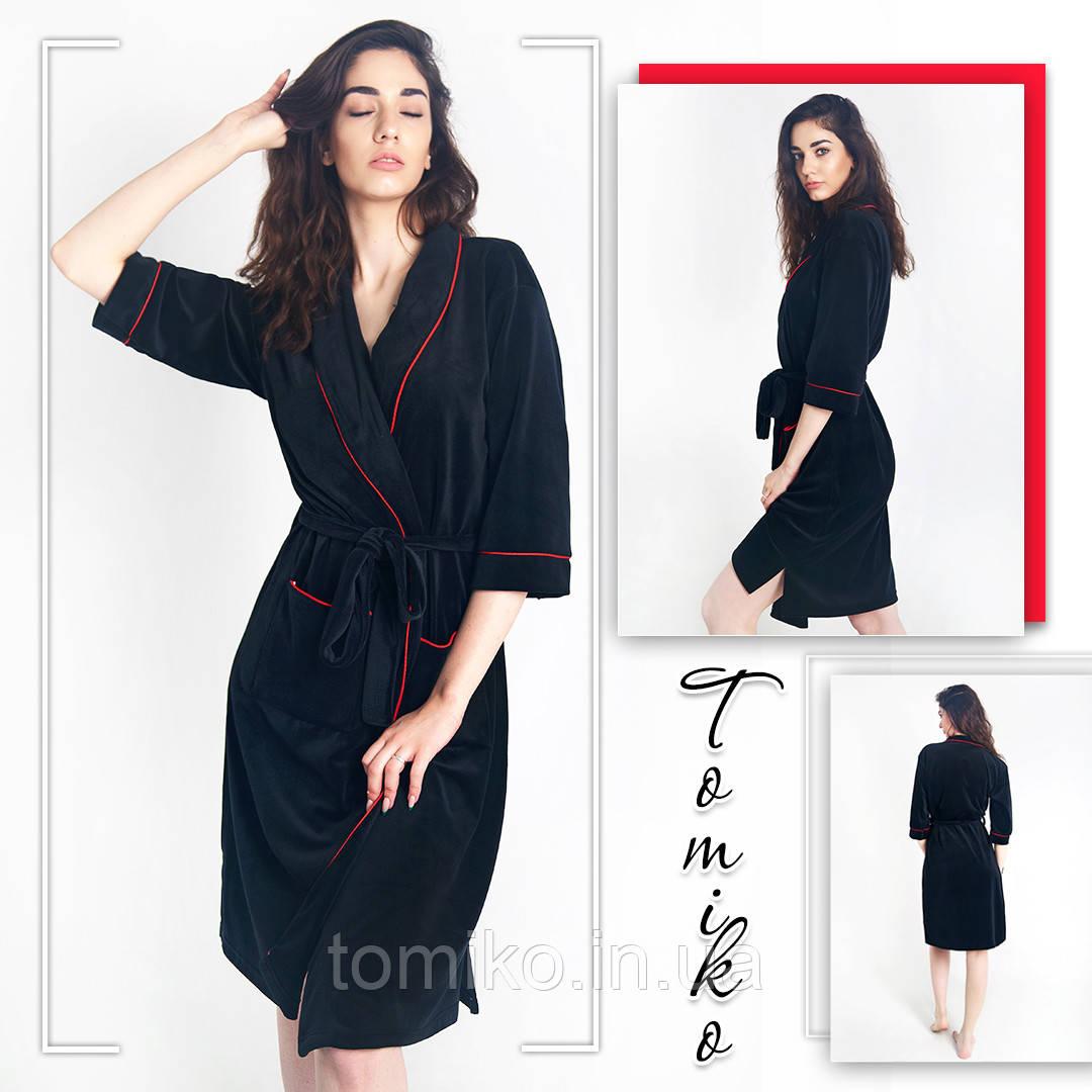 Женский халат велюровый черный с кантом М