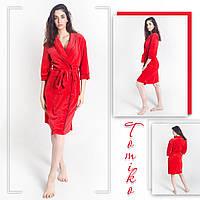 Жіночий халат велюровий червоний з кантом М, фото 1