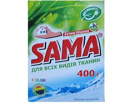 Порошок SAMA ручної 400 без фосфатів Гірська свіжість (1 шт)
