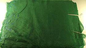 Сітка овочева евромешок (р45х75) 30кг зелена (100 шт)