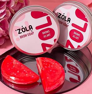 Мыло для фиксации волосков 50 грам ZOLA - инновационный продукт для создания идеальных бровей!