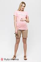 Базовые шорты для беременных в джинсовом стиле MENDIE SH-21.021 бежевый