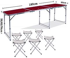 Туристический складной стол 180смх60см + 6 стульев