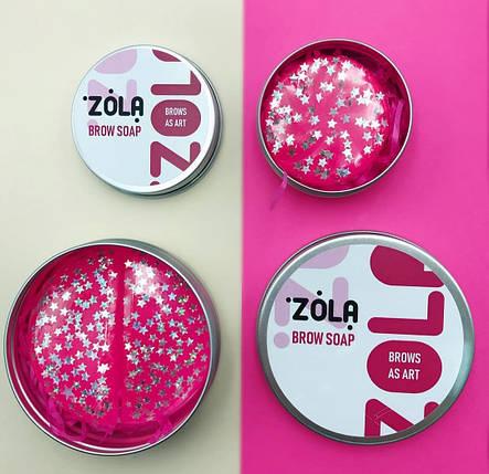 Професійне мило для укладання брів Zola 25 г, фото 2