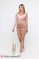 Трикотажные шорты для беременных в спортивном стиле MAJORKA SH-20.033 бежевый
