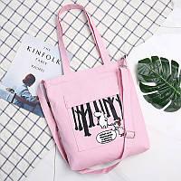 Сумка женская тканевая розовая новый тренд сумка через плечо