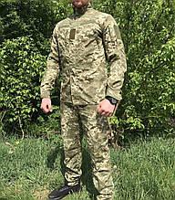 Военная форма зсу пиксельная летняя,костюм камуфляжный тактический зсу