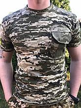 Футболка зсу пиксельная летняя с погонами и карманом