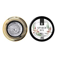 Гель для дизайну F. O. X Spider Gel №02, срібний, 5 мл