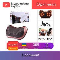 MASSAGE PILLOW - массажная подушка для спины и шеи GHM 8028 (роликовый массажер) | масажная, масажор **