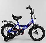 Велосипед дитячий 14004 Corso CL 14 дюйма, фото 3