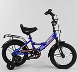 Велосипед дитячий 14004 Corso CL 14 дюйма, фото 2