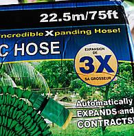 Садовый шланг поливочный MAGIC HOSE 22,5m