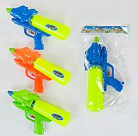 Водный пистолет 621 в кульке