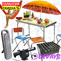Столик стіл садовый стол для пикника складной со стульями усиленный туристический походный,гамак зонт пляжный