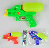 Водный пистолет 8003 в кульке