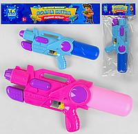 Водный пистолет ТК 12455 в кульке