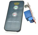 Модуль дистанционного ИК управления 1 канал  5В, фото 4
