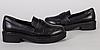 Туфлі лофери чорні шкіряні на низькому ходу