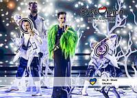 """Открытка """"Евровидение 2021 Украина. Группа Go_A с песней """"Шум"""""""", фото 1"""