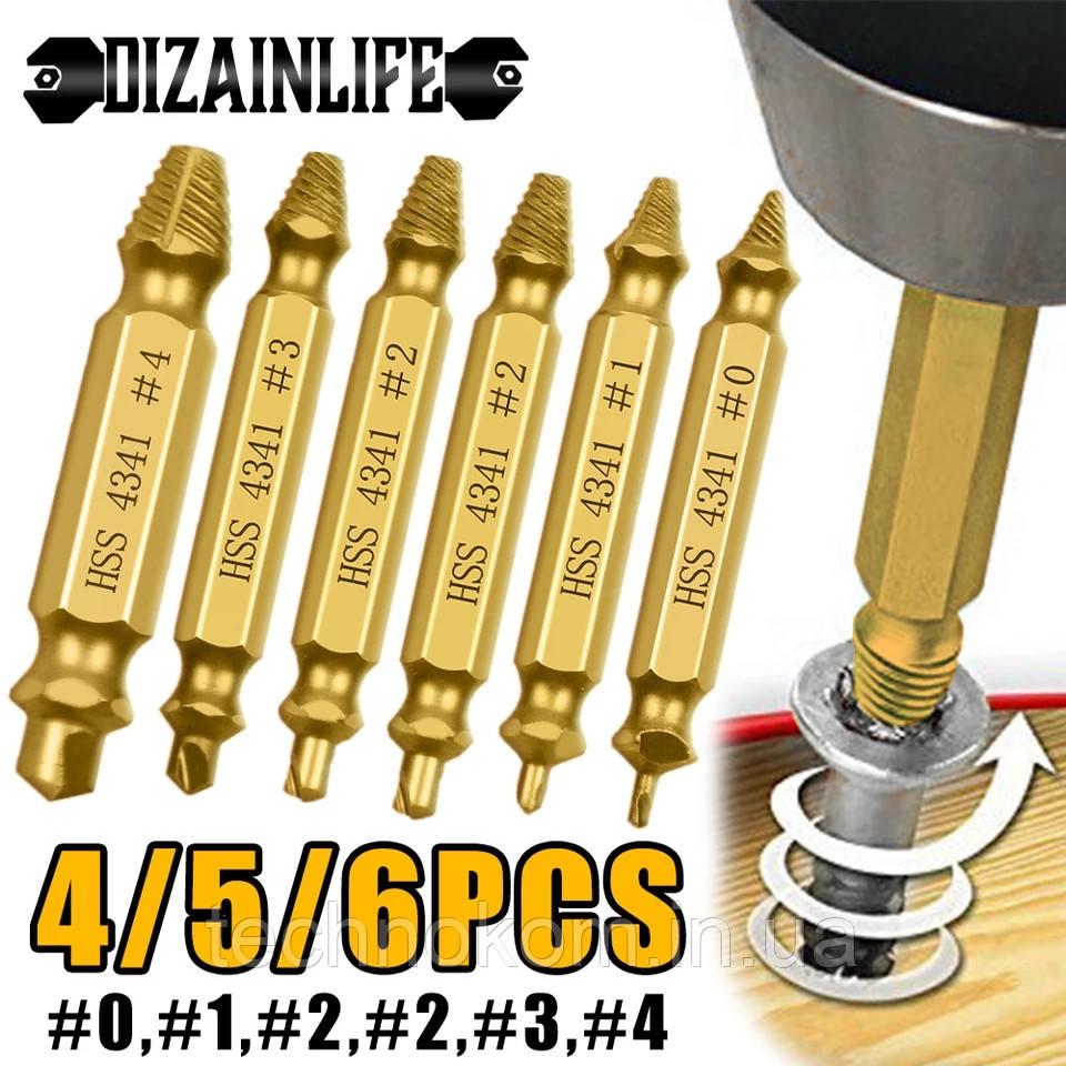 6 в 1 набор винтовых экстракторов для извлечения обломков винтов, болтов