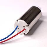 Мотор для квадрокоптера Toys-Sky S165 червоний синій проводу CW 1 шт, фото 2